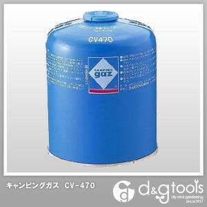 キャンピングガス(campingaz)専用ガスカートリッジ ガスボンベ (010004)   CV-470
