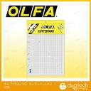 Olfa cutter cutter mat A3 135B (135 B)