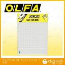 Orr F cutter mat A2 (159B)