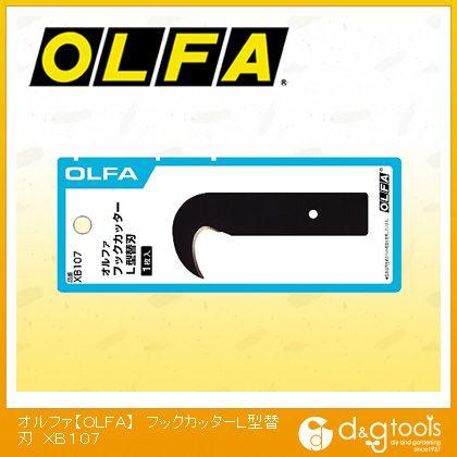 OLFAフックカッターL型替刃1枚入りブリスター   XB107