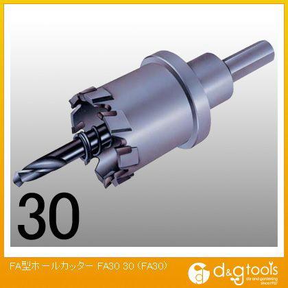 FA型ホールカッター (ホールソー) 30mm (FA30)