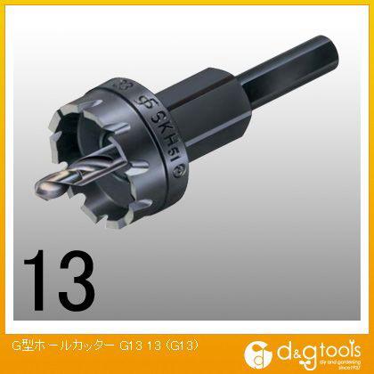 G型ホールカッター (バイメタルホールソー)  13mm G13