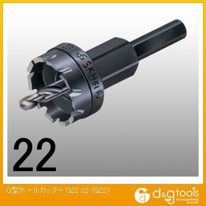 G型ホールカッター (バイメタルホールソー) 22mm (G22)