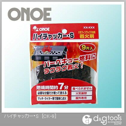 着火剤 ハイチャッカー・S パラフィンワックス含有 BBQ(バーベキュー)用 (CK-9)