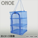 45 Onoe mill airing basket 450*450*600mm (ON-5804)