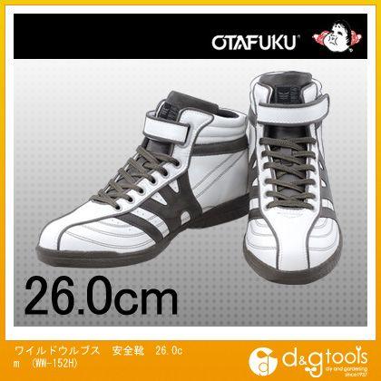 ワイルドウルブス 安全靴 26.0cm (WW-152H)