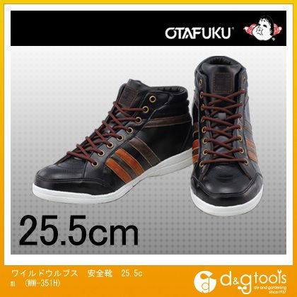 ワイルドウルブス 安全靴  25.5cm WW-351H
