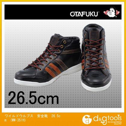 ワイルドウルブス安全靴  26.5cm WW-351H