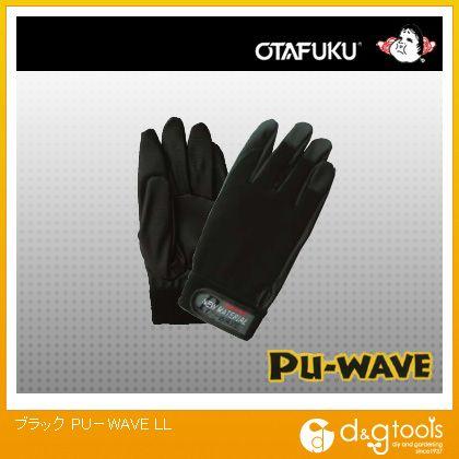 PU-WAVE ブラック LL (K-18)
