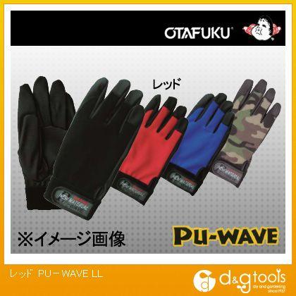 PU-WAVE レッド LL (K-18)