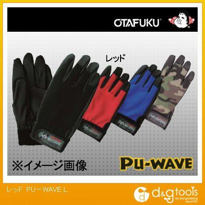 PU-WAVE レッド L (K-18)