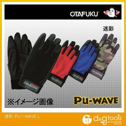PU-WAVE 迷彩 L K-18