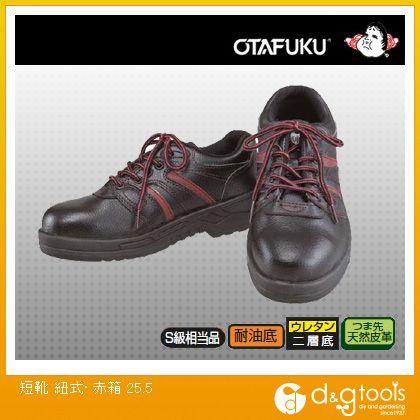 おたふく安全シューズ短靴タイプ25.5  25.5cm JW-750