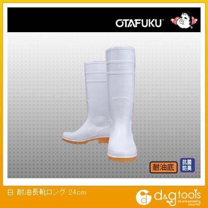 おたふく手袋 耐油長靴ロング 白 24.0cm JW-708   耐油・耐薬品用安全靴 安全靴