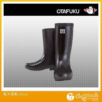 軽半長靴 26.0cm (WW-721)