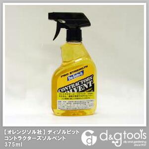 天然オレンジ洗浄剤コントラクターズ・ソルベント  375ml コントラクターズ・ソルベント 375ml