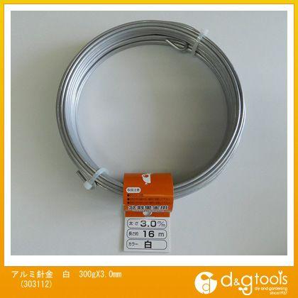 OWL アルミ針金 白 300gX3.0mm 白 300gX3.0mm 303112