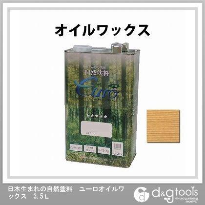 日本生まれの自然塗料 ユーロミツロウオイル  3.5L