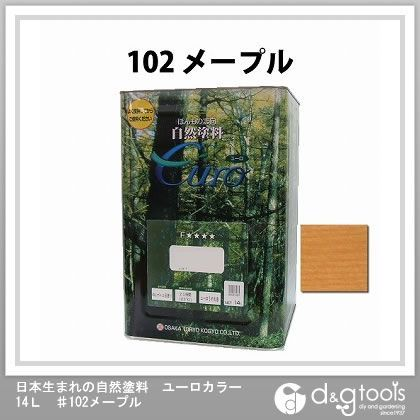 日本生まれの自然塗料 ユーロカラー ♯102メープル 14L