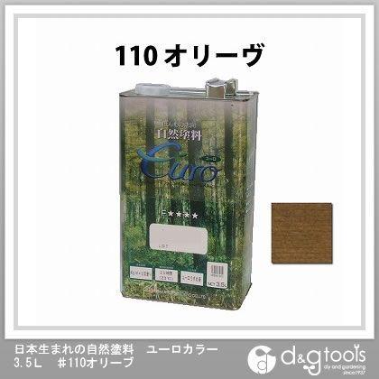 日本生まれの自然塗料 ユーロカラー ♯110オリーブ 3.5L