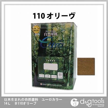 日本生まれの自然塗料 ユーロカラー ♯110オリーブ 14L