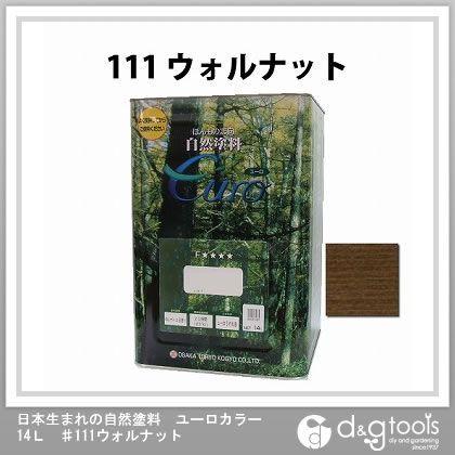 日本生まれの自然塗料 ユーロカラー ♯111ウォルナット 14L