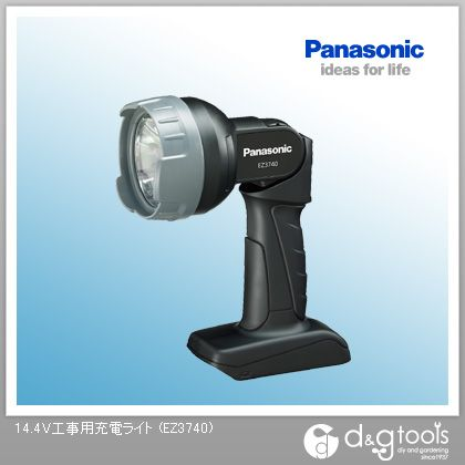 14.4V工事用充電ライト (EZ3740)