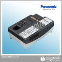 Panasonic quick-charger (old National) (EZ0L80)