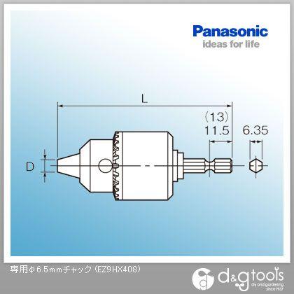 パナソニック 専用φ6.5mmチャック   EZ9HX408