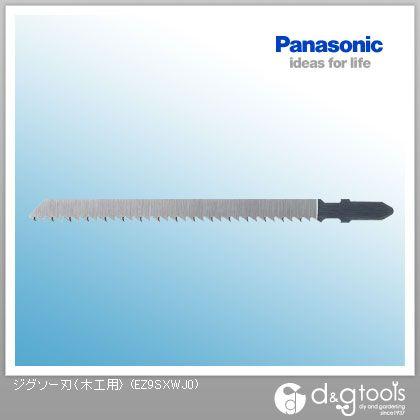 パナソニック ジグソー刃〈木工用〉   EZ9SXWJ0 5本1組