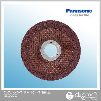 パナソニック ディスクグラインダー100トイシ研削用   EZ9X200