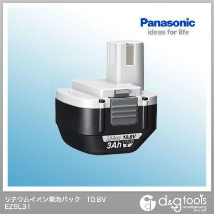 リチウムイオン電池パック バッテリー 10.8V 3.1Ah 日本規格3.3Ah (旧ナショナル)   EZ9L31
