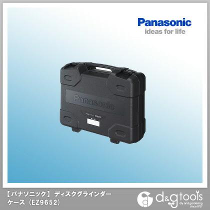 パナソニック ディスクグラインダー ケース   EZ9652