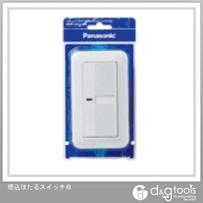コスモワイド21 埋込ほたるスイッチB ホワイト (WTP50511WP)