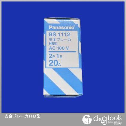 Panasonic安全ブレーカHB型2   BS1112
