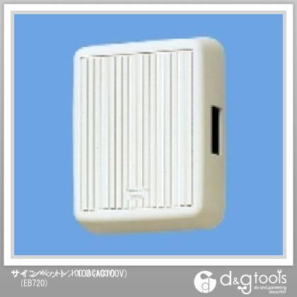 サインペット/100(AC100V)   EB720