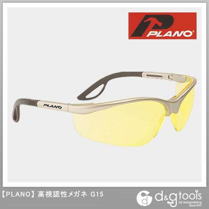 高視認性メガネ   G15
