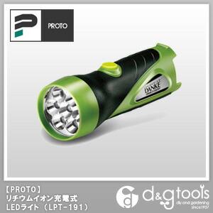 リチウムイオン充電式 LEDライト バッテリー・充電器別売 (LPT-191)