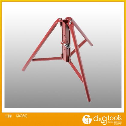 三脚( カーゴバー(突っ張り棒)用アクセサリー) (34050)