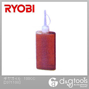 カルチベータ用 ギヤオイル 100ml  (2071108)