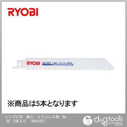 レシプロソー刃 鉄工・ ステンレス用 No.80 5本入り   6641697