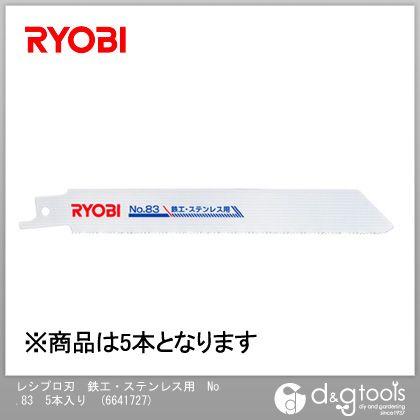 リョービレシプロソー刃鉄工ステンレス用152mmNO.83   6641727