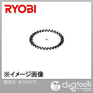 部品 固定刃  ABR-1300用   6730877
