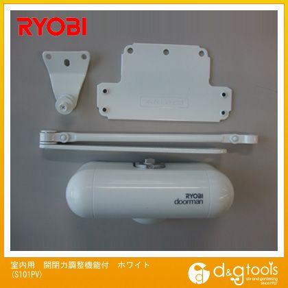室内用開閉力調整機能付ドアマンドアクローザS-101PV ホワイト  S101PV