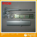 Replacement Ryobi door closer silver ( S202P )