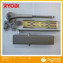 Ryobi replacement door closer bronze ( S202P C1 )