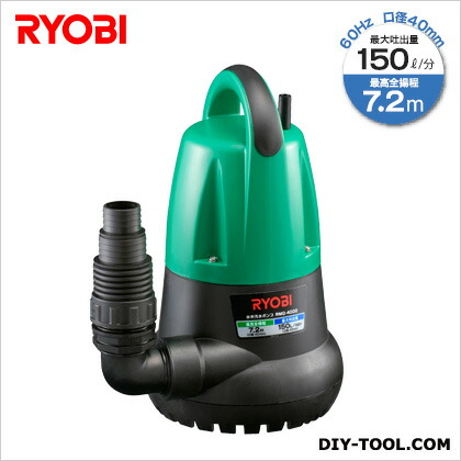 水中汚水ポンプ   RMG-4000(60HZ)
