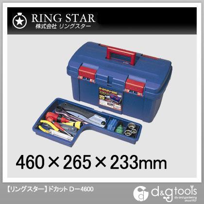 ドカット 工具箱(ツールケース)   D-4600