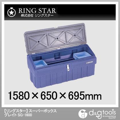 スーパーボックス グレイト   SG-1600