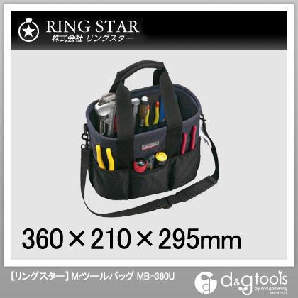 Mr.ツールバッグ  360×210×295mm MB-360U